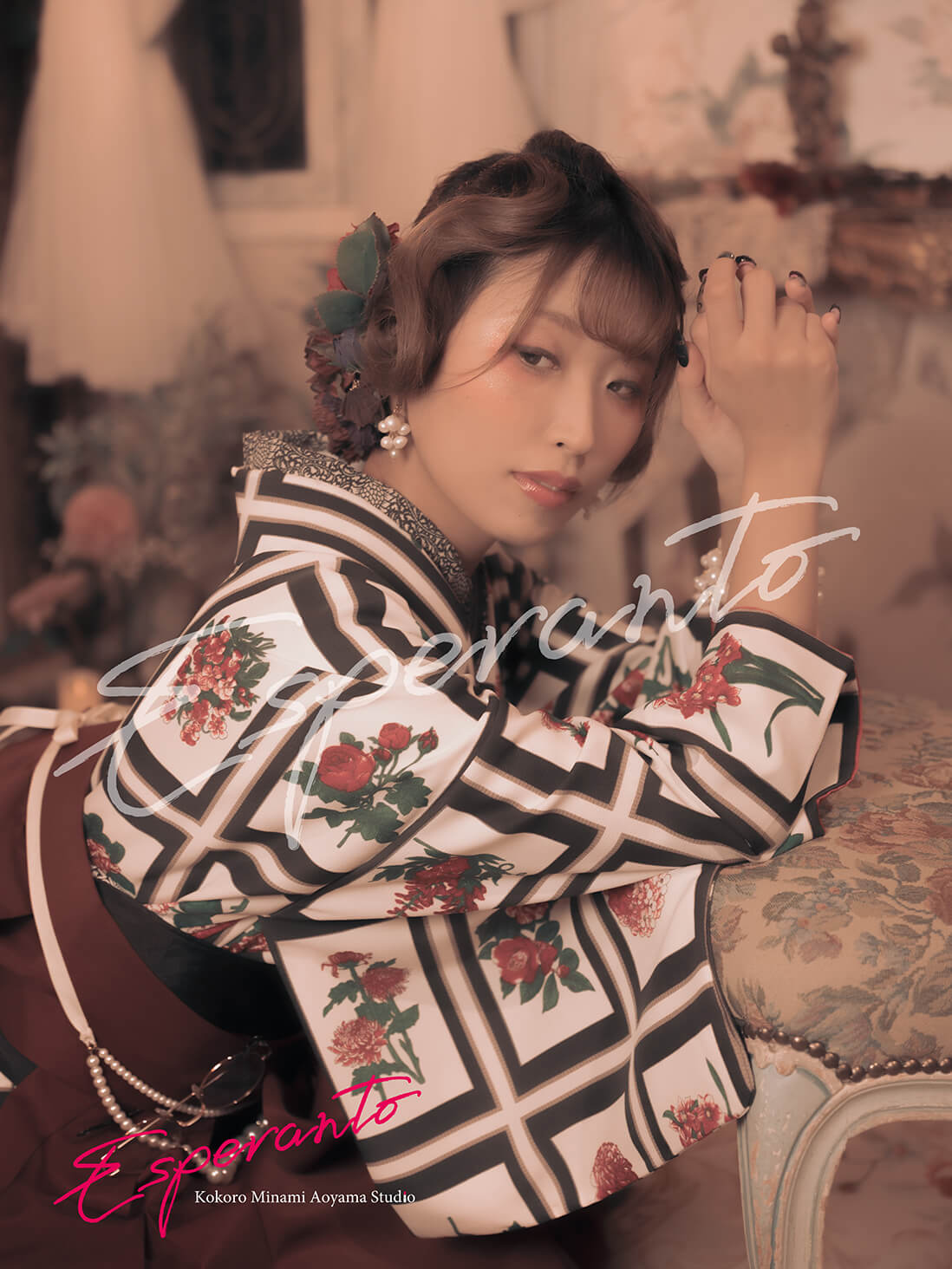 Kimono portrait photo