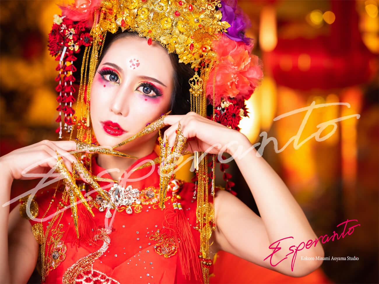 心華魁,チャイナドレス,変身写真