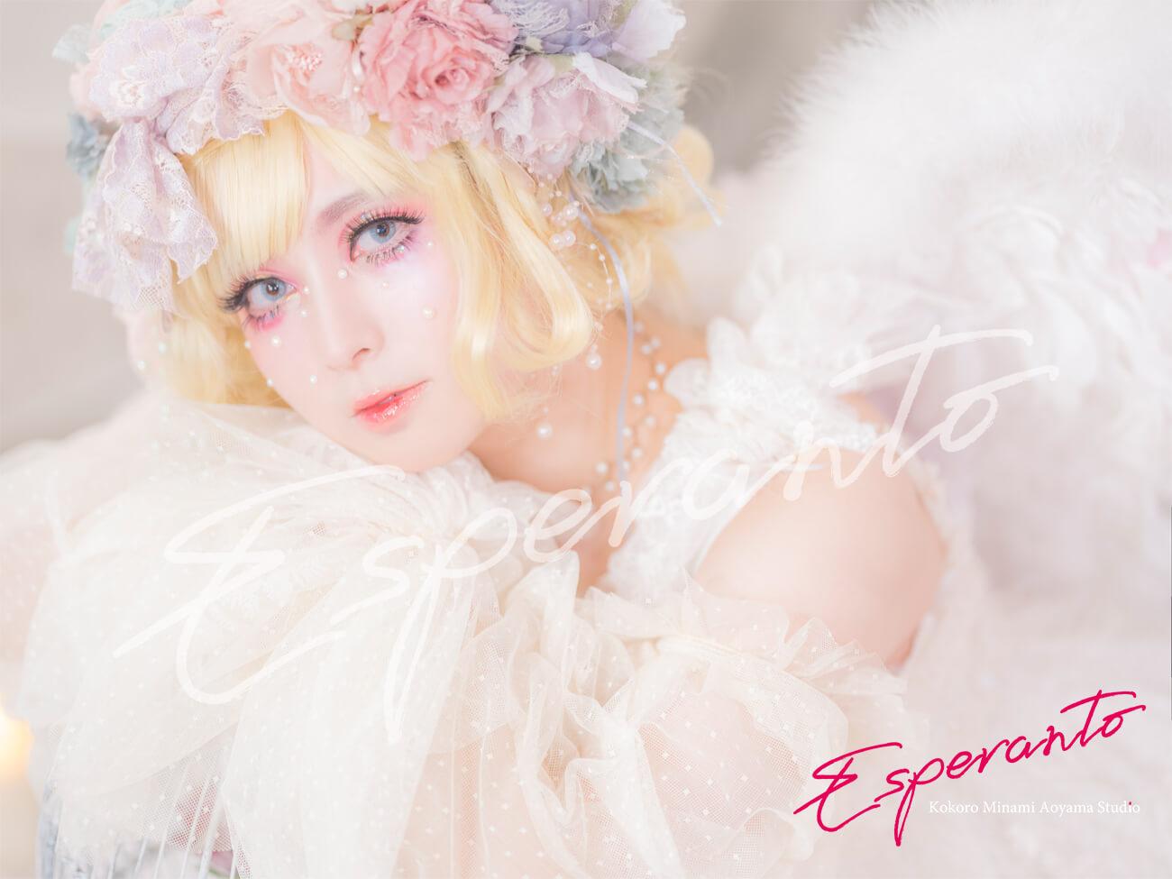 天使 ドレス