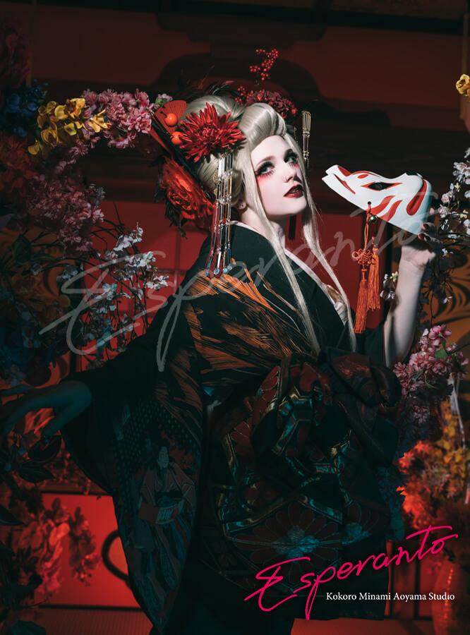 kimono tokyo