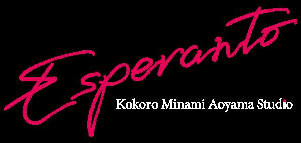 東京変身写真スタジオエスペラント