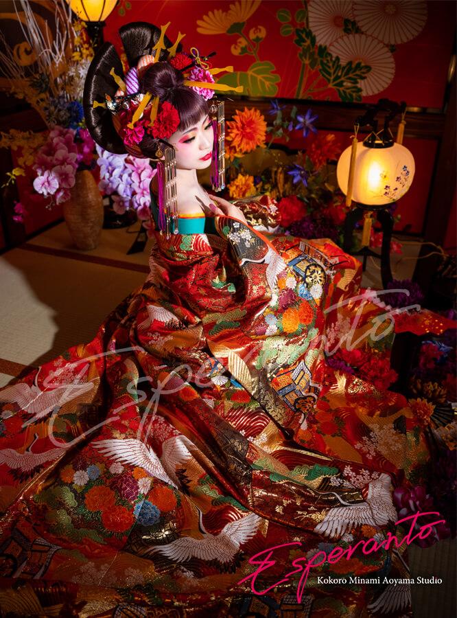 東京花魁体験
